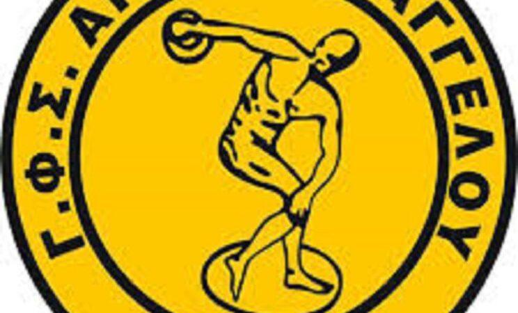 Σκληρή ανακοίνωση του ΄'Αρη Αρχαγγέλου σε μνηστήρες …παικτών