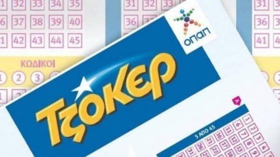 Τζόκερ: Ενας υπερτυχερός κερδίζει 3,4 εκατ. ευρώ
