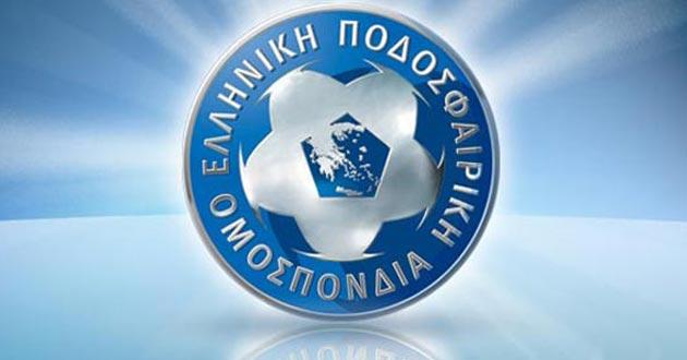 Σημαντικές αλλαγές στα εθνικά και τοπικά πρωταθλήματα της ΕΠΟ