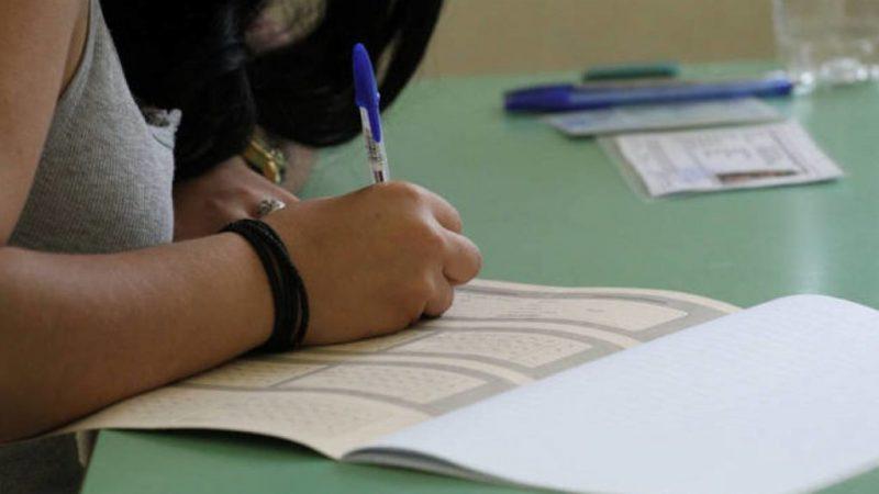 Οι ευχές του ΑΣ Ρόδος στους μαθητές για τις πανελλήνιες εξετάσεις….