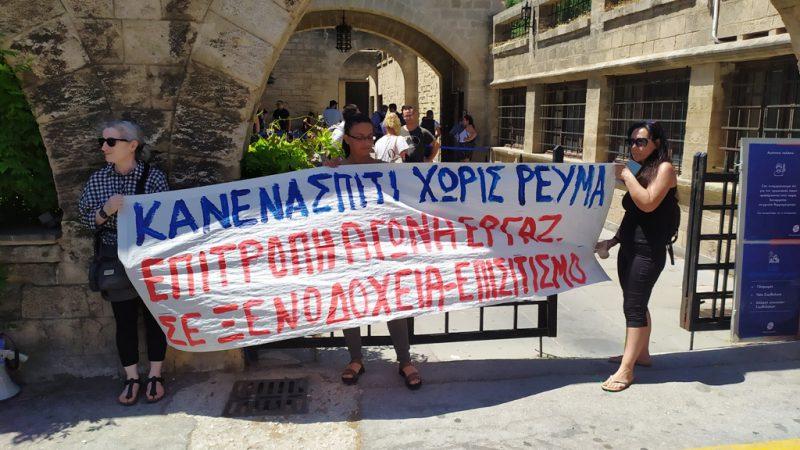 video- Κοινητοποίηση πραγματοποιήθηκε σημερα στα γραφεία της ΔΕΗ για να σταματήσει το κυνήγι του Έλληνα που δεινοπαθεί