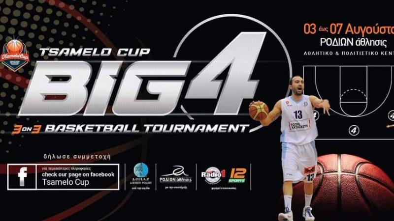 Οι κανονισμοί για το Tsamelo Cup (BIG 4) 3 on 3 tournament3