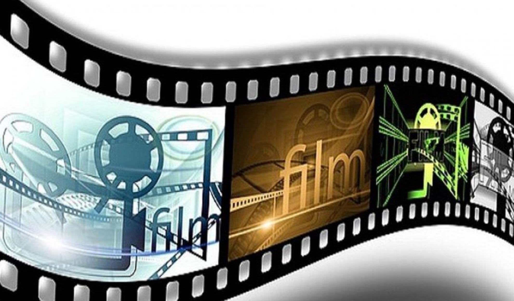 «Κόλαση» το Ελληνικό Κέντρο Κινηματογράφου