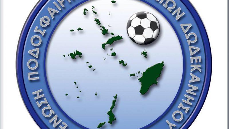 Τα φιλικά παιχνίδια ποδοσφαιρου το Σαββατοκύριακο