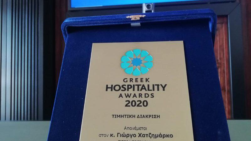 """Στην Περιφέρεια Νοτίου Αιγαίου το βραβείο Τουρισμού  """"Best Greek Hospitality Region 2020"""""""