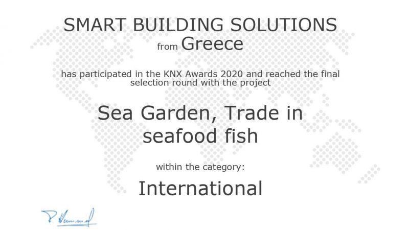Διάκριση ελληνικού έργου ΚΝΧ έξυπνα κτήρια  με διεθνή αναγνώριση