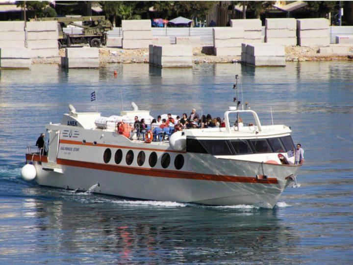 """Τραγωδία στην Κάλυμνο . Βυθίστηκε το  πλοίο της ΑΝΕΚ """" Κάλυμνος Σταρ """""""