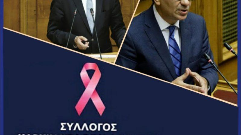 Τηλεδιασκέψεις του Βουλευτή Δωδεκανήσου Βασίλη Α. Υψηλάντη με τον Σύλλογο Στήριξης Καρκινοπαθών Δωδεκανήσου και την Ομοσπονδία Τριτέκνων Ελλάδος.