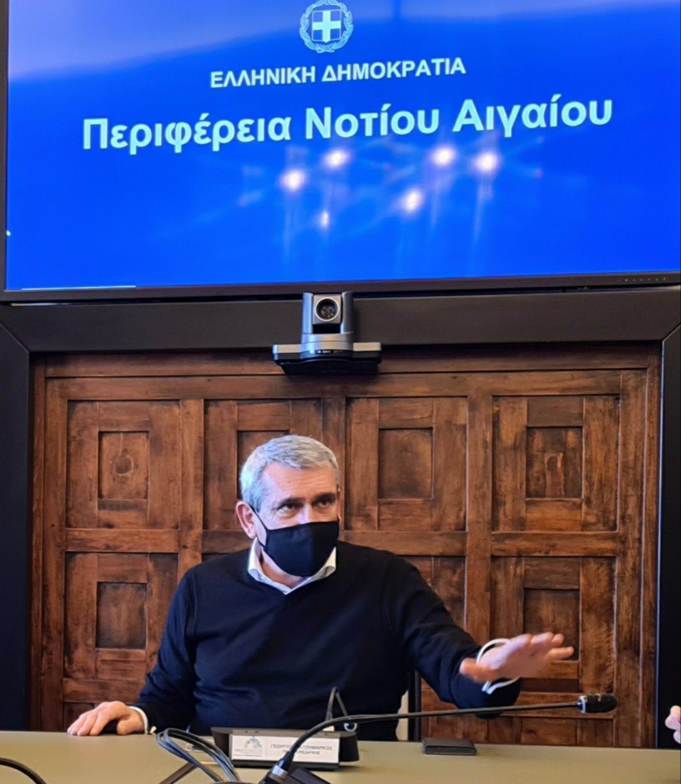 Νοσηλεύεται στο νοσοκομείο ο Γιώργος Χατζημάρκος