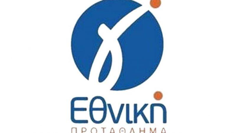 Βάλλουν κατά πρωθυπουργού, Χαρδαλιά και Αυγενάκη ποδοσφαιριστές από την Γ εθνική κατηγορία.