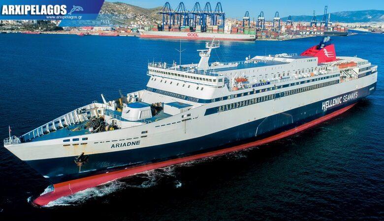 video – Η Αριάδνη  νέο πλοίο ,ξεκινά αύριο στα Δωδεκάνησα.  Θα πραγματοποιεί δρομολόγια μέχρι τις 23 Απριλίου που επιστρέφει το Blue Star 2