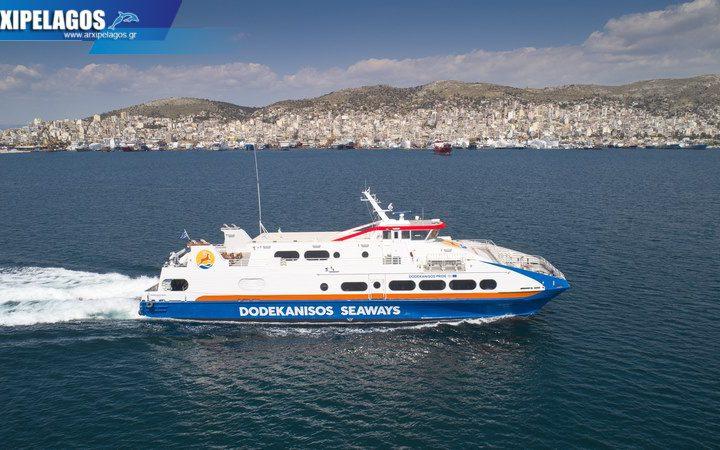 Το Dodekanisos Pride επέστρεψε στην θάλασσα σούπερ ανανεωμένο