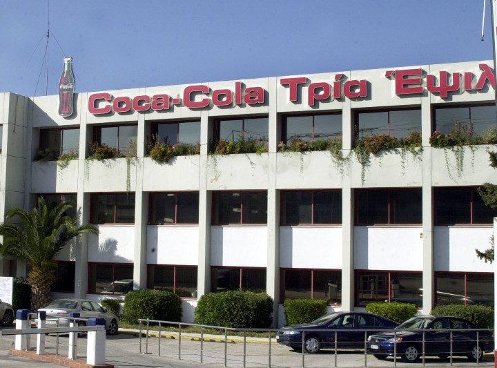 Την coca cola  3Ε για αθέμιτο ανταγωνισμό  καταγγέλλει στην επιτροπή ανταγωνισμού η ΒΑΠ ΠΑΝΤΕΛΗΣ ΚΟΥΓΙΟΣ