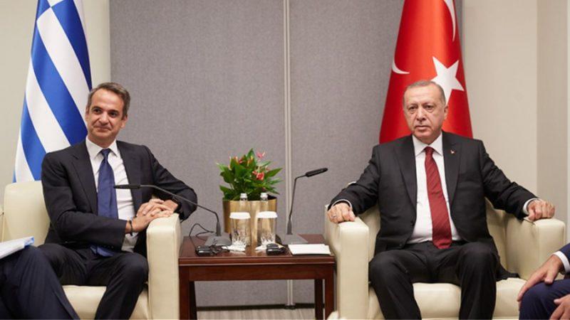 Σύμπνοια Mητσοτάκη – Erdogan: Να μείνουν οι Αφγανοί όσο το δυνατόν εγγύτερα στις εστίες τους