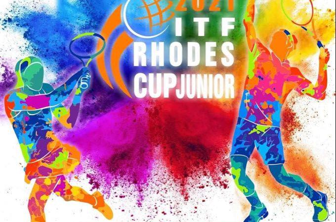 Ξεκίνησε το I.T.F. Junior Rhodes Cup στις εγκαταστάσεις του ΡΟΑ