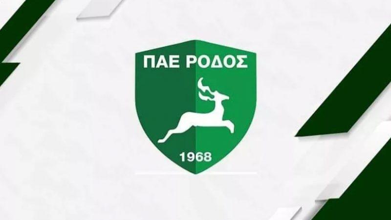 Πόσο ποιο κάτω το Ελληνικό ποδόσφαιρο; Οι κουμπαριές κάνουν κουμάντο . Εκτός SL2 η Ρόδος .