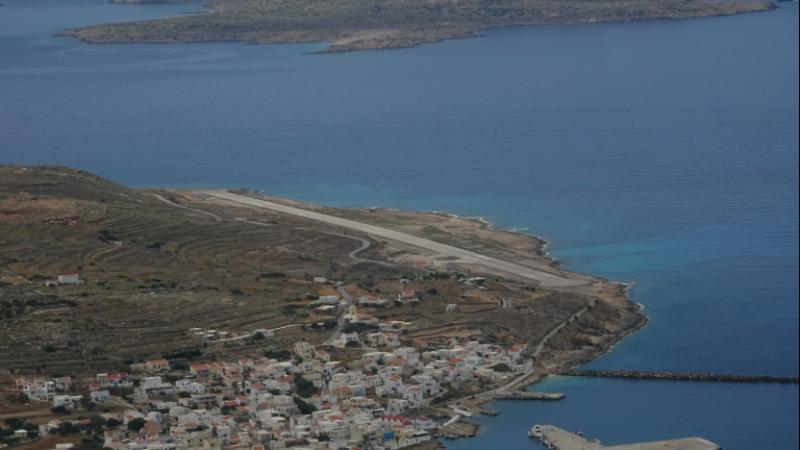Αίτημα επέκτασης δρομολογίου αεροπορικής συγκοινωνίας Καρπάθου και Η.Ν. Κάσου προς Ηράκλειο Κρήτης.